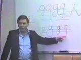 Dr John Kappas Atlanta Series(Live Hypnosis from 70's-80's) 401.28