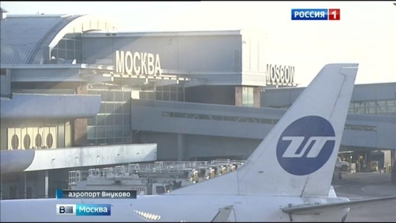 Вести-Москва • Из-за развода пассажирки самолет во Внукове задержали на 6 часов