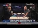 Матиос рассказал о тюремном секс скандале вокруг неонацистов «Торнадо» ВИДЕО
