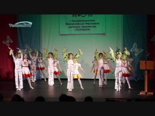 Городской этап 1 Республиканского Инклюзивного фестиваля детского творчества «ГУСЕЛЬКИ»