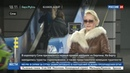 Новости на Россия 24 В Сочи приземлился первый прямой авиарейс из Берлина