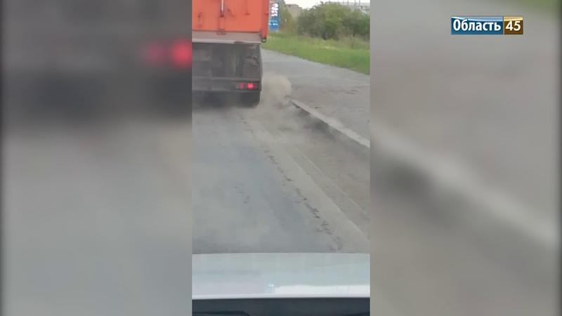 Курганцы возмущены бессмысленным процессом подметания улиц