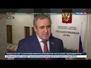 Сергей Неверов Интервью