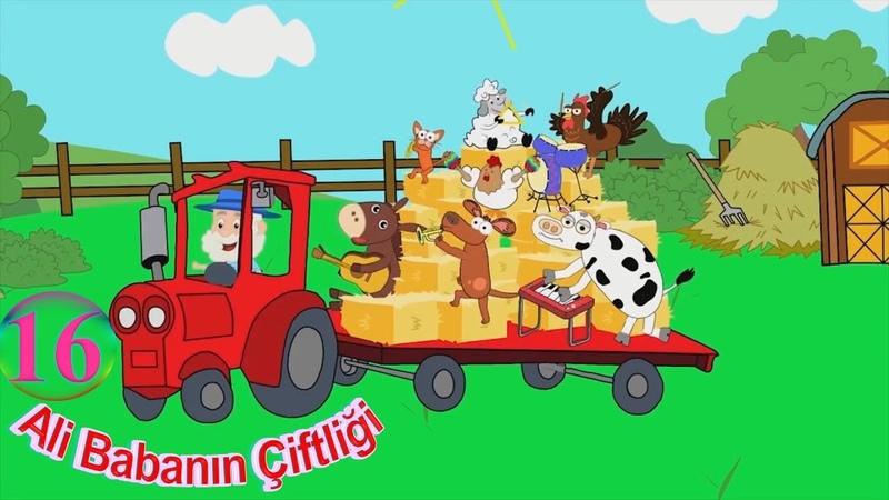 Ali Babanın Çiftliği - Çocuk Şarkıları - Çizgi Film