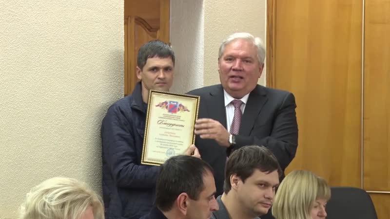 Глава г.Туапсе Владимир Зверев поблагодарил и наградил участников ликвидации последствий стихии