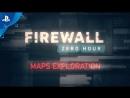PSVR Firewall Zero Hour: Исследование карт - VR GAMECLUB Хабаровск