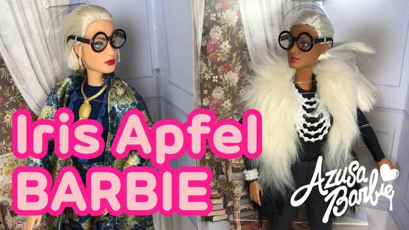 ОБЗОР кукол IRIS APFEL BARBIE 1 2