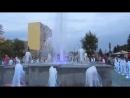 Открытие музыкального фонтана в сквере Юность в Орле 03.09.2018 г.