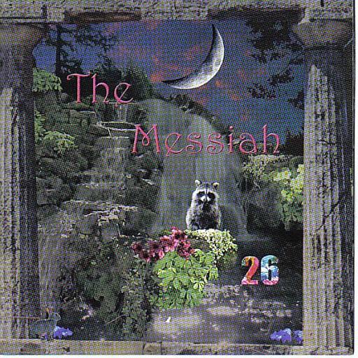 Светлана Лобода альбом The Messiah