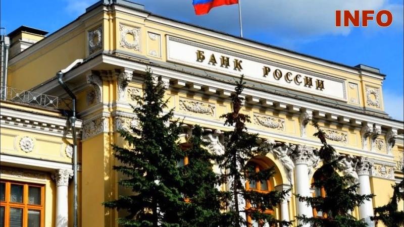 Кризис в США и на мировых рынках Россия с выгодой использует для себя