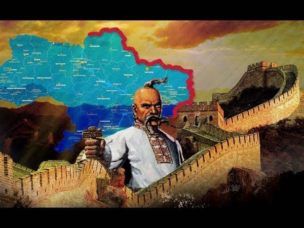Донбас - ракова пухлина України?