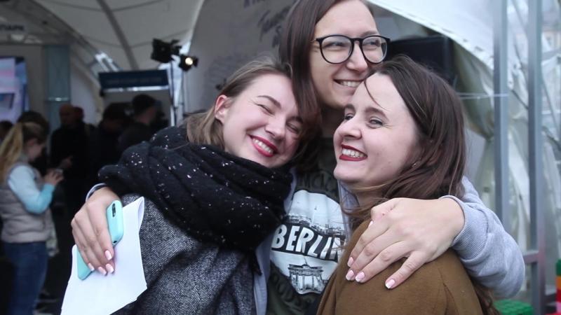 Тюмень – территория счастливых людей