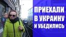 Черновцы россияне в западной Украине Путешествия Rukzak
