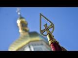 LIVE | Хода «За єдину помісну церкву»