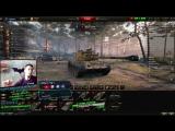 World Of Tanks Охота на VK 168.01 (P) операция Трофей Задача №9