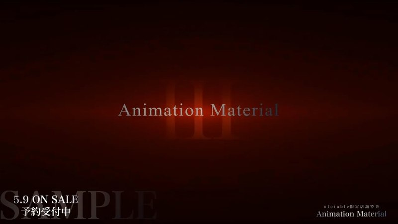 【Fate/Stay Night: Heaven's Feel】 Animation Material Preview 3 [1080P 60FPS]