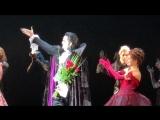 Tanz der Vampire. Musical Dome K