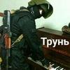 Dimava Robyev