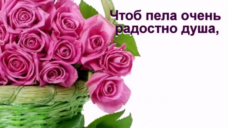 V Днем Рождения Настя Музыкальная Видео Открытка Для Анастасии mp4