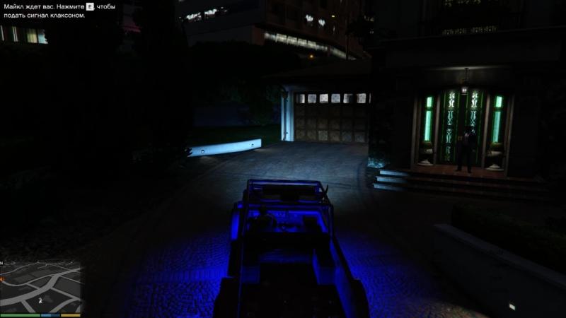 GTA 5 - Поездка 2