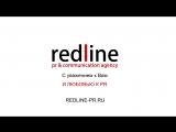 Redline PR