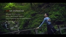 Yana Stepanova Vlog 7. Пешие прогулки для сжигания жира: инструкция по применению