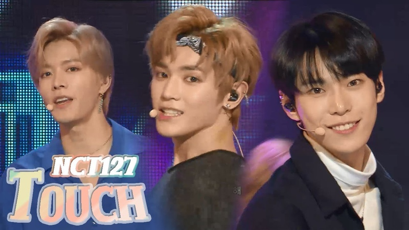 [HOT] NCT 127 - TOUCH, 엔시티 127 - 터치 Show Music core 20180331