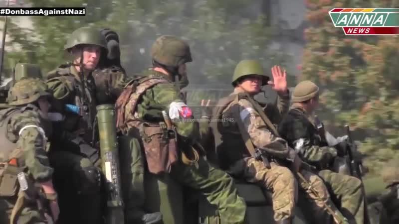 ополчение Донецка