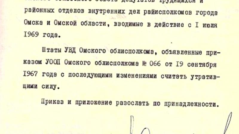 Фильм ко Дню ветеранов и 100 лет УМВД