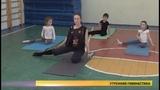 Утренняя гимнастика. Зарядка для детей