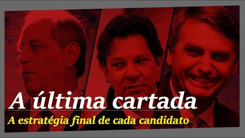 FIM DO MISTÉRIO | chegou a hora de abrir as urnas