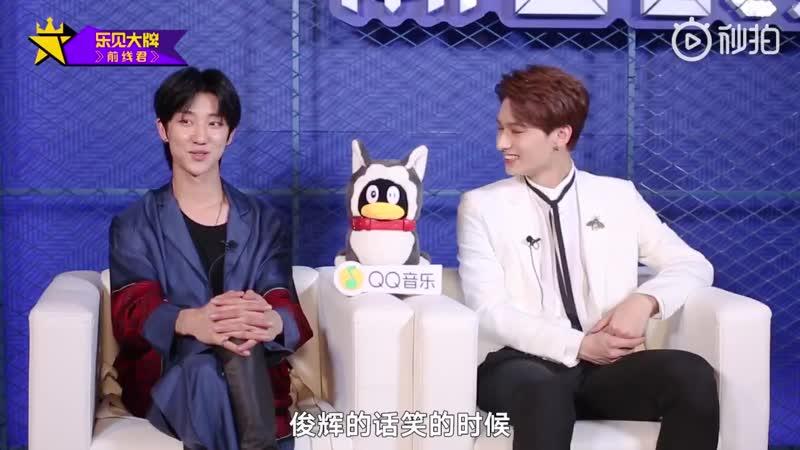 Hao's imitating junhui