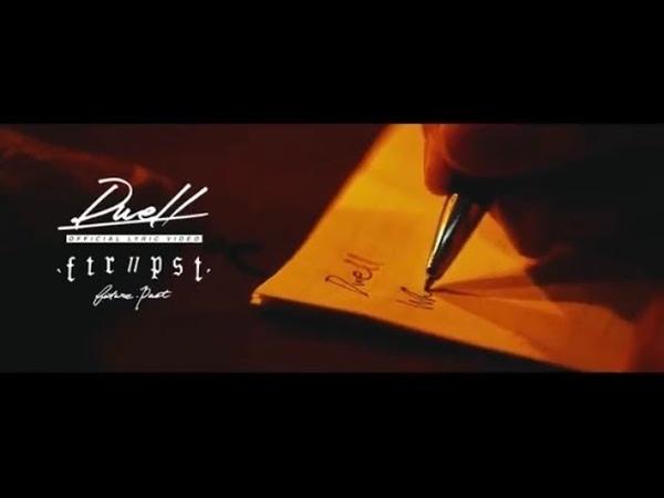 F P Dwell Official lyric video