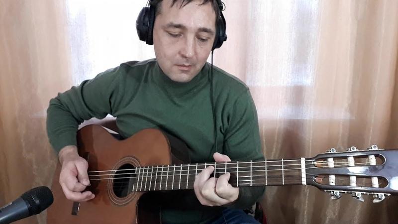 Дмитрий Ксензов Gypsy lyric