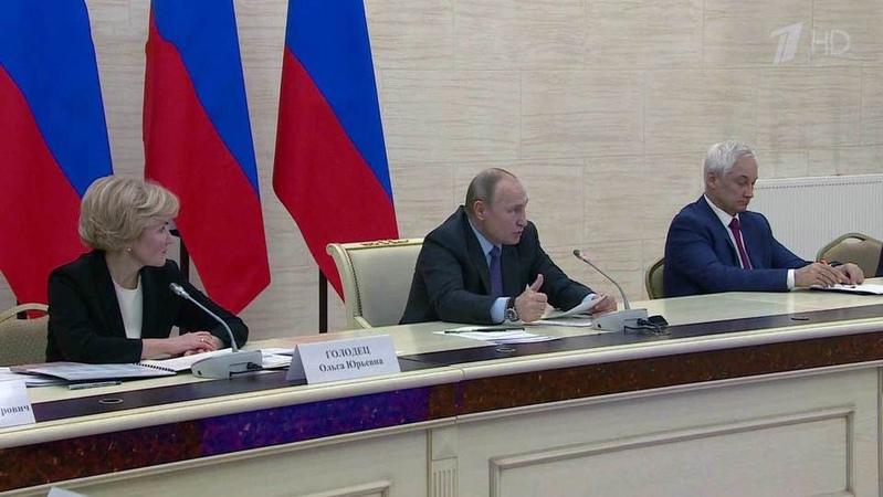 Владимир Путин обсудил сдеятелями искусства создание культурно образовательных кластеров вроссийских регионах Новости Первый канал