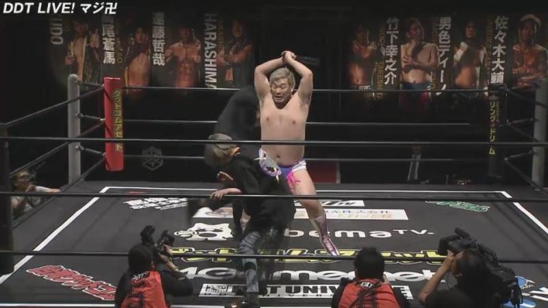 Danshoku Dino vs. Nobuhiro Shimatani (DDT Live! Maji Manji 1)