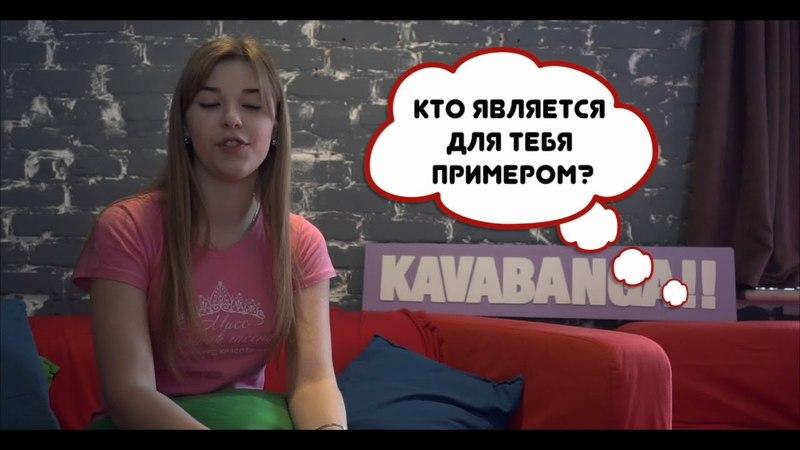 Краснодар / Видеовизитка Надежды Кучуркиной участницы МИСС 2018