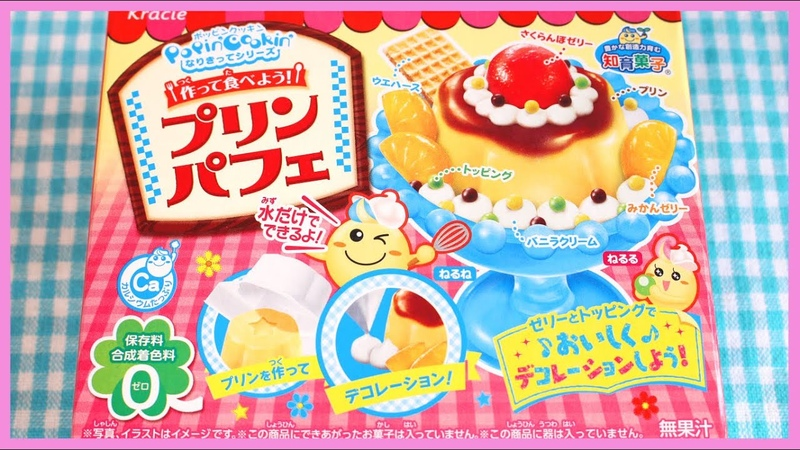 DIY CANDY! Popin' Cookin' Pudding Parfait!