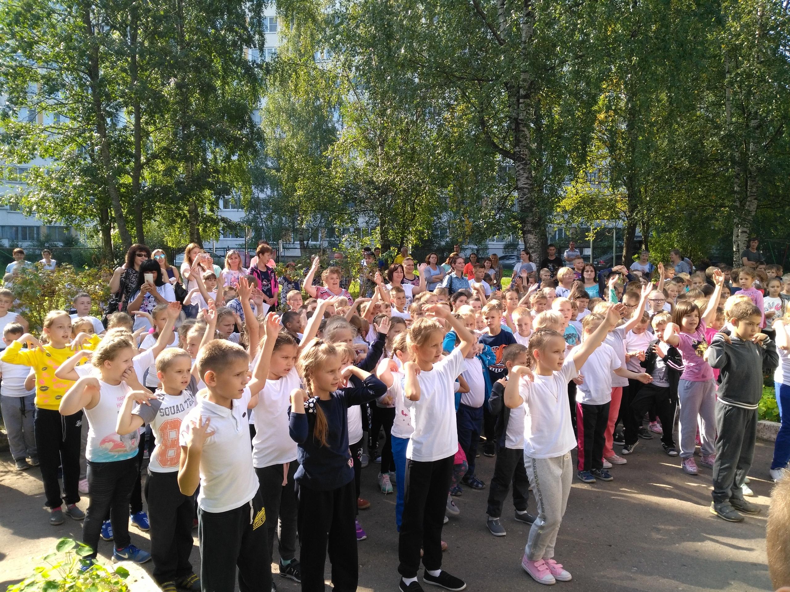7 сентября в начальной школе Муниципального общеобразовательного учреждения «Средняя общеобразовательная школа № 1 им.