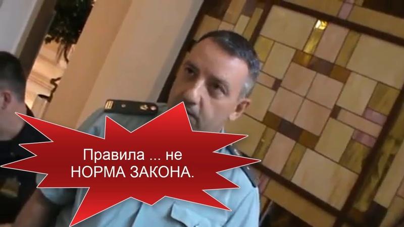 Провокации в Мособлсуде против МОД ОКП ( 05.06.2018)