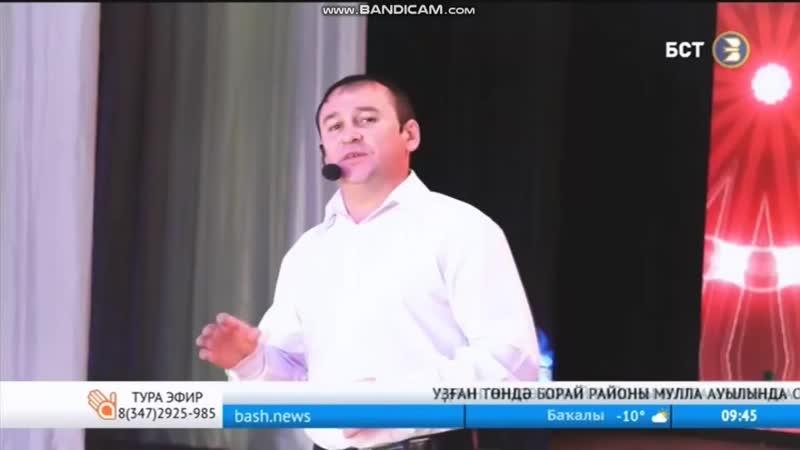 Финат Ахметшин - Туган аулым Биштиенкей