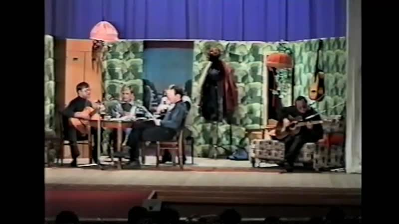 Гитара на Ягринской кухне-1999