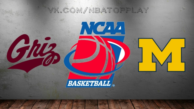 Montana Grizzlies vs Michigan Wolverines 15 03 2018 1st Round NCAAM March Madness 2018 Виасат Viasat Sport HD RU