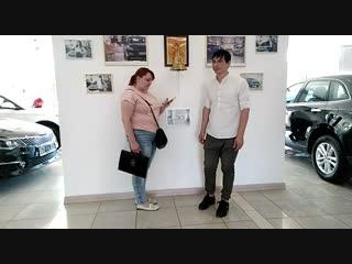 Риа Авто поздравляет покупателя с выгодным приобретением!