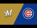 NL / 11.09.2018 / MIL Brewers @ CHI Cubs (1/3)