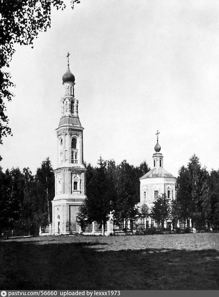 Московская область, деревня Костино (ныне район города Королёв
