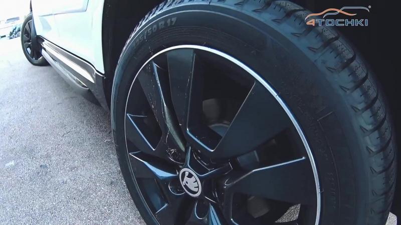 Тест-драйв Skoda Yeti Monte Carlo на 4 точки. Шины и диски 4точки - Wheels Tyres