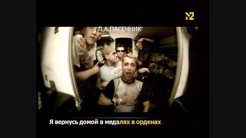 Леонид Агутин и Отпетые Мошенники Граница М2 Запись Л А Пасечника