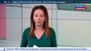 Новости на Россия 24 Время деньги четыре региона меняют часовые пояса