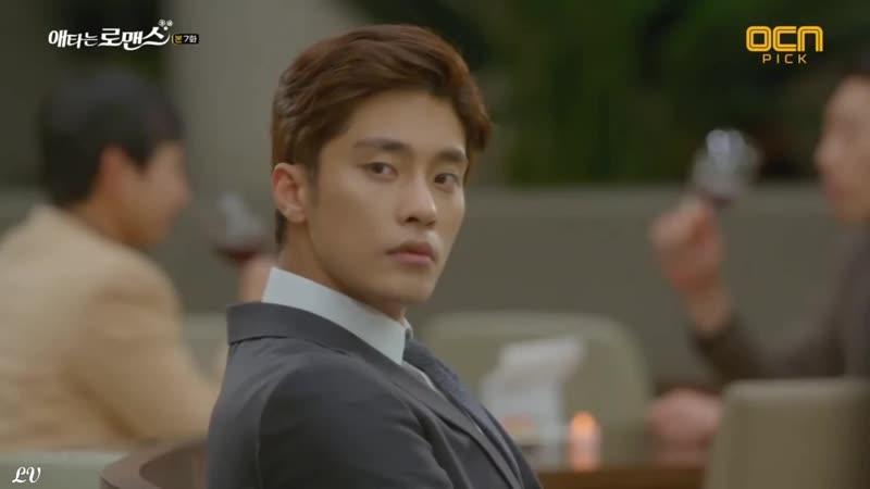 Same - My Secret Romance- Ost- Sung Hoon Song Ji Eun - română sub